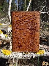 Обложка на паспорт *Гражданочка* виза