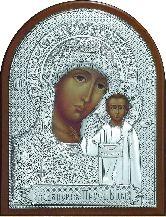 Образ Богородицы Казанская 4 - ЮЛ - 04 19*25