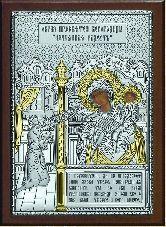 Образ Богородицы Нечаянная Радость 4 - ЮЗЛ\п - 14 15*21