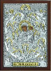 Образ Богородицы Неопалимая Купина 4 - ЮЗЛп - 15 15*21