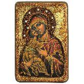 Образ Божьей Матери Владимирская, Настольная икона, 10 Х15