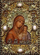 Икона, Образ Божией Матери Казанская