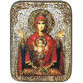 Образ Божией матери Неупиваемая чаша, Подарочная икона, 15 Х20