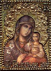 Икона, Образ Божией Матери Неувядаемый цвет