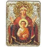 Образ Божией матери Знамение, Подарочная икона, 15Х20