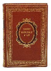 Охотско-Камчатский край в 2 томах