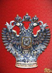 Фарфоровый штоф Орел (кобальт с золотом) (с гербом)
