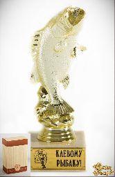 Кубок подарочный Рыба.Клевому рыбаку!