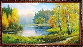 Осенью на озере в лесу