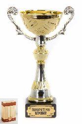 Кубок подарочный Чаша золотая с серебр.рельефными ручками Покорителю вершин