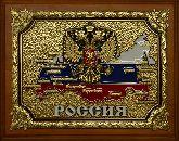 """Панно """"РОССИЯ"""""""