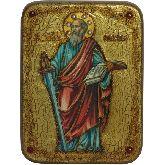 Первоверховный апостол Павел, Подарочная икона, 15 Х20