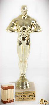 Кубок подарочный Оскар.Приручившему победу!