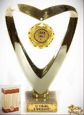 Кубок подарочный Сердце Super зять