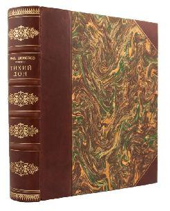 Старая книга Шолохов М. Тихий дон
