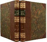 Теория права и государства в 2 томах