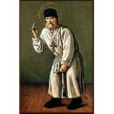 Купить икону Прп. Серафим Саровский СФ-05-2 12х8