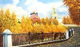 """Картина на холсте """"Дорога ведущая в Рязанский кремль"""""""