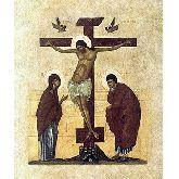Купить икону Распятие Р-01-1 18х14