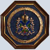 """Часы """"Эмблема Приморского края"""""""