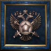 """Плакетка """"Эмблема Службы внешней разведки России"""""""