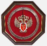 """Часы """"Эмблема ФСКН"""""""