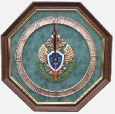"""Часы """"Эмблема Пограничной службы"""""""