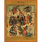 Купить икону Рождество Христово РХ-01-2 36х28