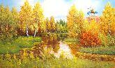"""Картина на холсте """"Рязанский Кремль в октябре"""""""