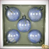 Набор стеклянных ёлочных шаров Зеркальный.