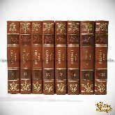 Уильям Шекспир. Полное собрание сочинений в восьми томах