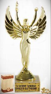 Кубок подарочный Ника Ты Богиня! Талисман хорошего настроения!