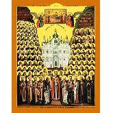 Купить икону Собор Киево-Печерских святых СКП-01-2 18х13