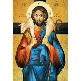 Купить икону Спас Добрый пастырь арт С-06 24х17