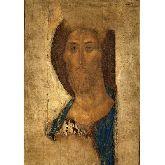 Стоимость иконы Спас из Деисусного чина арт С-14 40х26,5