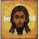 Купить икону Спас Нерукотворный арт СН-02 24х23
