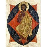 Купить икону Спас в Силах арт С-25 12х9
