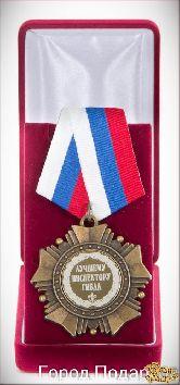 Орден подарочный Лучшему инспектору ГИБДД