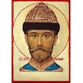 Купить икону Св. блг. Царь-Мученик Николай ИМП-03-2 36х25