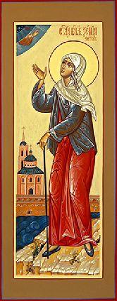 Стоимость иконы Св. блж. Ксения Петербурская КП-01-6 18х7