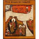 Цена иконы Св. Илья Пророк ИП-03-1 60х50