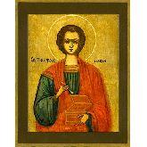 Купить икону Св. вмч. цел. Пантелеймон П-01-2 12х9,5