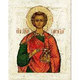 Купить икону Св. вмч. цел. Пантелеймон П-02-3 12х9,5
