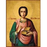 Купить икону Св. вмч. цел. Пантелеймон П-05-1 40х29,5