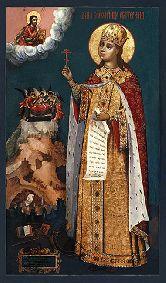 Стоимость иконы Св. вмч. Екатерина ВЕ-01-1 60х34,5