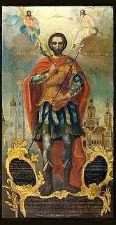 Купить икону Св.мч. Иоанн Воин ИВ-01-5 24х12