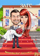 Свадебный шарж на фоне ЗАГСа
