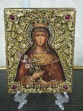 Икона, Святая страстотерпица Анастасия Николаевна
