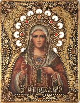 Икона, Святая Татьяна Римская