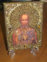 Икона, Святитель Николай Чудотворец -б-